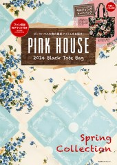 PINK HOUSE 2014 Black Tote Bag