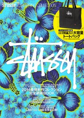 STUSSY 2014 SPRING COLLECTION