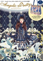 Angelic Pretty 2014 Spring / Summer