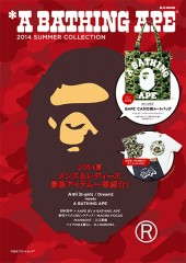 *A BATHING APE(R) 2014 SUMMER COLLECTION