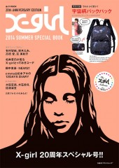 X-girl 2014 SUMMER SPECIAL BOOK 20th ANNIVERSARY EDITION