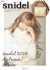 snidel 2014 Autumn / Winter Collection Shoulder Bag