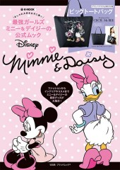 DISNEY Minnie & Daisy