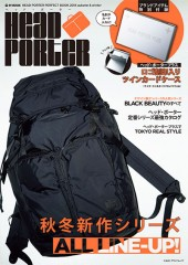 HEAD PORTER PERFECT BOOK 2014 autumn & winter