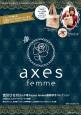 axes femme autumn / winter collection 2014-15