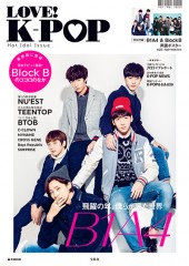 LOVE! K-POP Hot Idol Issue