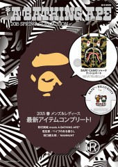*A BATHING APE(R) 2015 SPRING COLLECTION