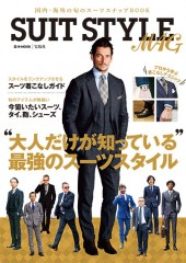 SUIT STYLE MAG