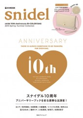 snidel 10th Anniversary BI-COLOR BAG