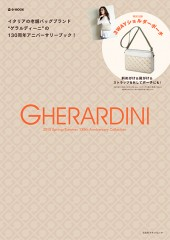 GHERARDINI 2015 Spring / Summer 130th Anniversary Collection