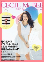 CECIL McBEE 2015 Spring Collection
