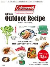 Coleman Outdoor Recipe
