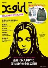 X-girl 2015 SUMMER SPECIAL BOOK