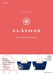 CLATHAS 2015 special collection