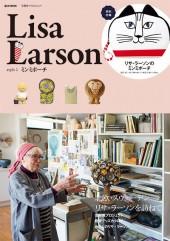 Lisa Larson style 1 ミンミポーチ