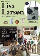 Lisa Larson style 2 ハリネズミトートバッグ