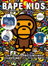 BAPE KIDS(R) by *a bathing ape(R)  2015 AUTUMN / WINTER COLLECTION