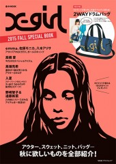 X-girl 2015 FALL SPECIAL BOOK