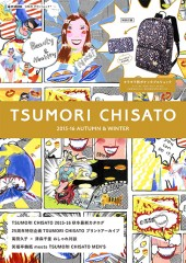 TSUMORI CHISATO 2015-16 AUTUMN & WINTER