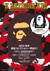 *A BATHING APE(R)  2015 AUTUMN & WINTER COLLECTION