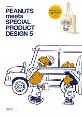PEANUTS meets SPECIAL PRODUCT DESIGN 5
