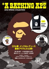 *A BATHING APE(R)  2016 SPRING COLLECTION