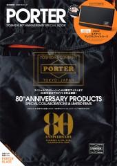 PORTER YOSHIDA 80th ANNIVERSARY SPECIAL BOOK