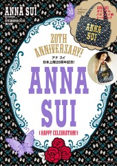 ANNA SUI 20TH ANNIVERSARY! HAPPY CELEBRATION!