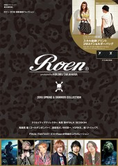 Roen(R) produced by HIROMU TAKAHARA 2016 SPRING & SUMMER COLLECTION