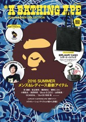 *A BATHING APE(R) 2016 SUMMER COLLECTION