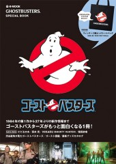 GHOSTBUSTERS(TM) SPECIAL BOOK