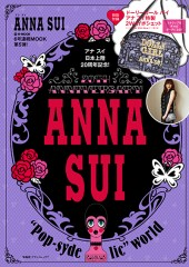 "ANNA SUI 20TH ANNIVERSARY! ""Pop-sydelic""world"