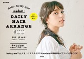 wadami DAILY  HAIR ARRANGE 100
