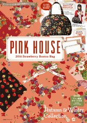 PINK HOUSE 2016 Strawberry Boston Bag