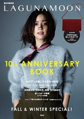 LAGUNAMOON 10TH ANNIVERSARY BOOK