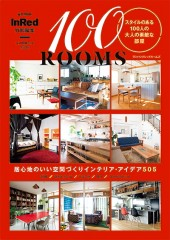 InRed特別編集 100ROOMS