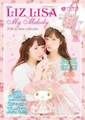 LIZ LISA×My Melody 2016 Winter collection