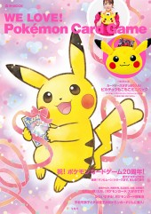 WE LOVE! Pokemon Card Game