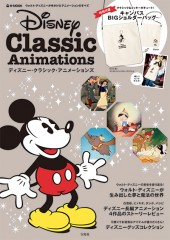 Disney Classic Animations