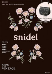 snidel 2017 Spring / Summer Collection