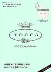 TOCCA 2017 Spring / Summer