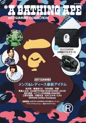 *A BATHING APE(R) 2017 SUMMER COLLECTION