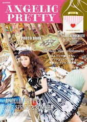 ANGELIC PRETTY IN PARIS PHOTO BOOK