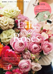 Life with Roses