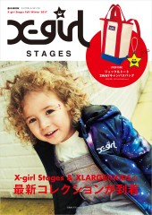 X-girl Stages Fall / Winter 2017