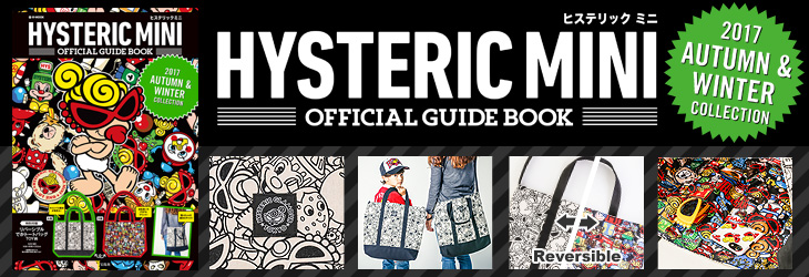 HYSTERIC MINI OFFICIAL GUIDE BOOK 2017 AUTUMN & WINTER COLLECTION