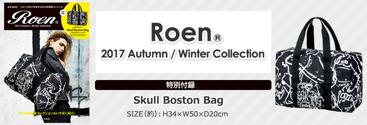 Roen(R) 2017 Autumn / Winter Collection