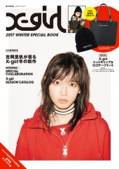 X-girl 2017 WINTER SPECIAL BOOK