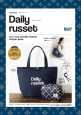 Daily russet NAVY