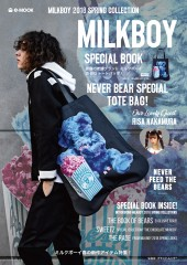 MILKBOY 2018 SPRING COLLECTION